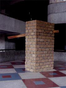 <b>T&iacute;tulo:</b> Ousia &nbsp;&nbsp;&nbsp; <b>Autor:</b> José Luis Chacón &nbsp;&nbsp;&nbsp; <b>Dimensiones:</b> (300 x 150 x 60) cm &nbsp;&nbsp;&nbsp; <b>A&ntilde;o:</b> 1996