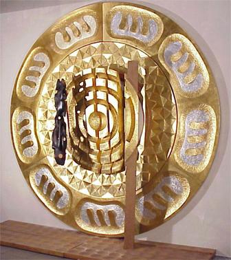 <b>T&iacute;tulo:</b> Oh Gran Sol &nbsp;&nbsp;&nbsp; <b>Autor:</b> Gilberto Bejarano &nbsp;&nbsp;&nbsp; <b>Dimensiones:</b>   &nbsp;&nbsp;&nbsp; <b>A&ntilde;o:</b> 1989